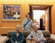 「天皇御即位 奉祝記念特別展」見学 3回目